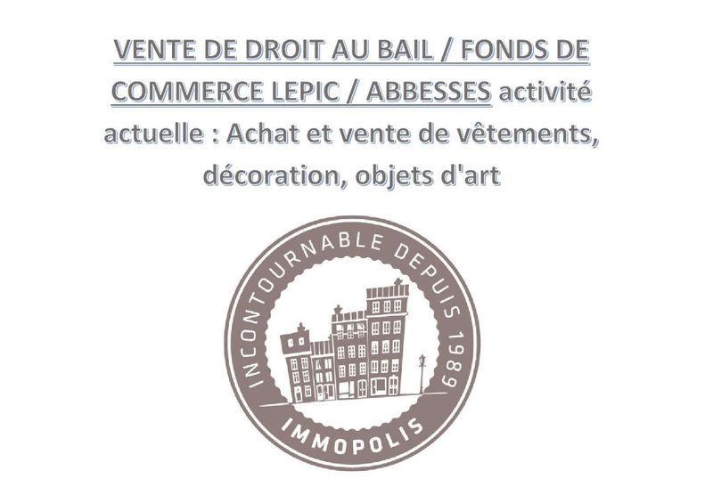 Achat Chambre Bonne 17 Paris Immojojo