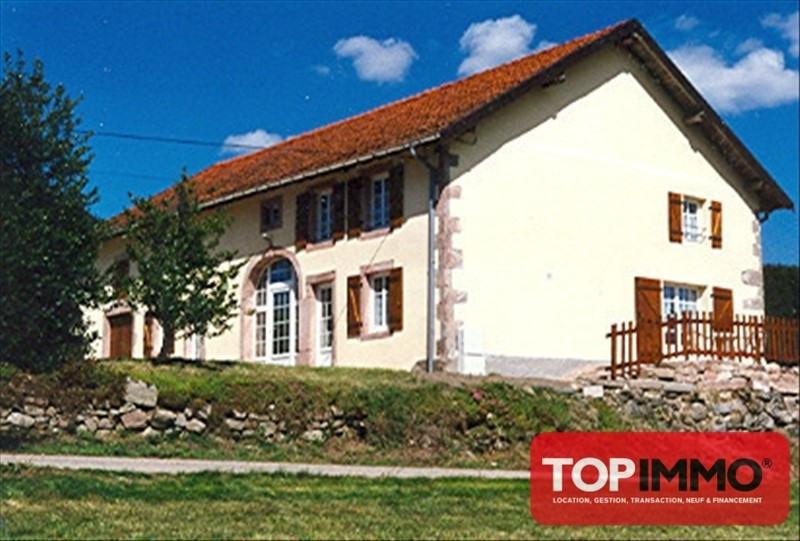Maison, 180 m² EN EX…
